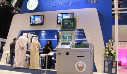 The self-service visa application points unveiled in GITEX