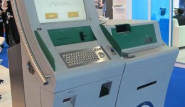 DNRD Self-Service Visa Application Kiosks