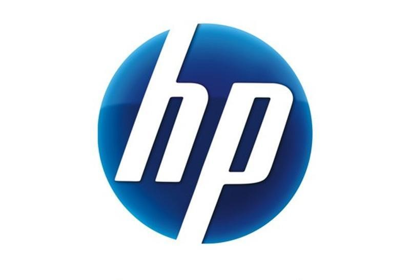 HP Software Partner of the Year Award Turkey