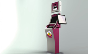 Qatar Interior Ministry Biometric Visa Kiosks